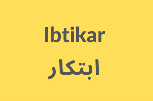 IFWEA welcomes new affiliate Ibtikar from Palestine